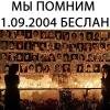 http://vasilevka-sch.cuso-edu.ru/images/material-thumb/853-0.jpg